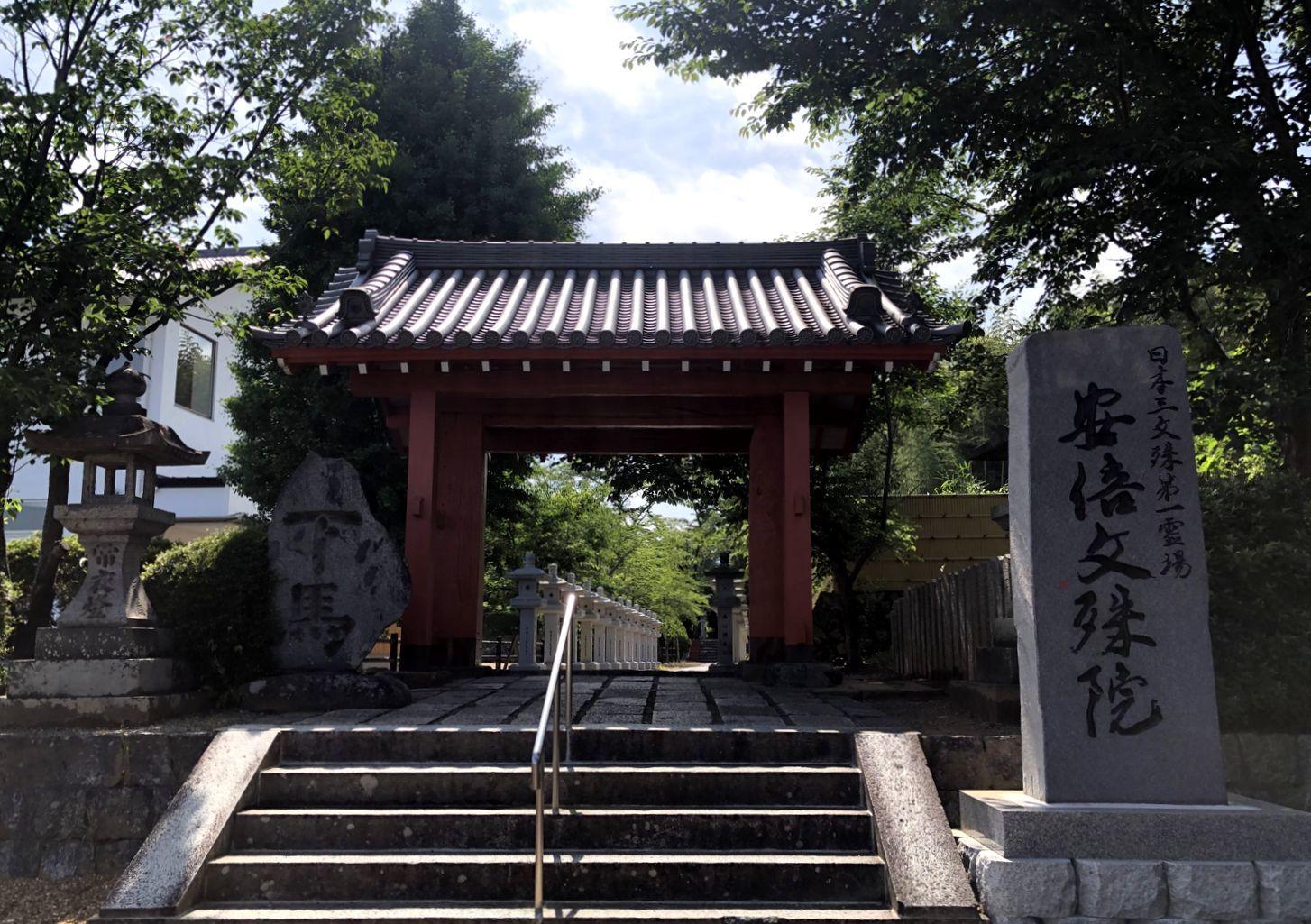 安倍文殊院渡海文殊菩薩像_a0237937_11074011.jpg
