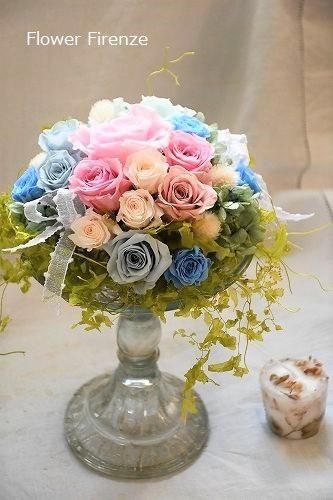 *ご結婚祝いのお返しに~*_e0159050_19141083.jpg