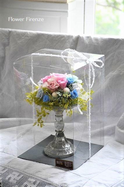 *ご結婚祝いのお返しに~*_e0159050_19173218.jpg