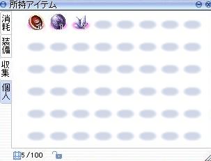 2000年後の君へその2_f0329655_15043023.png