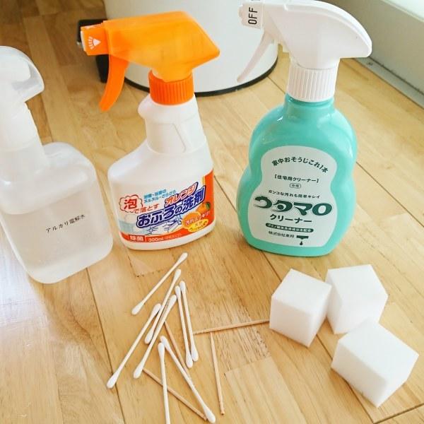 ++お風呂掃除*++_e0354456_08252864.jpg