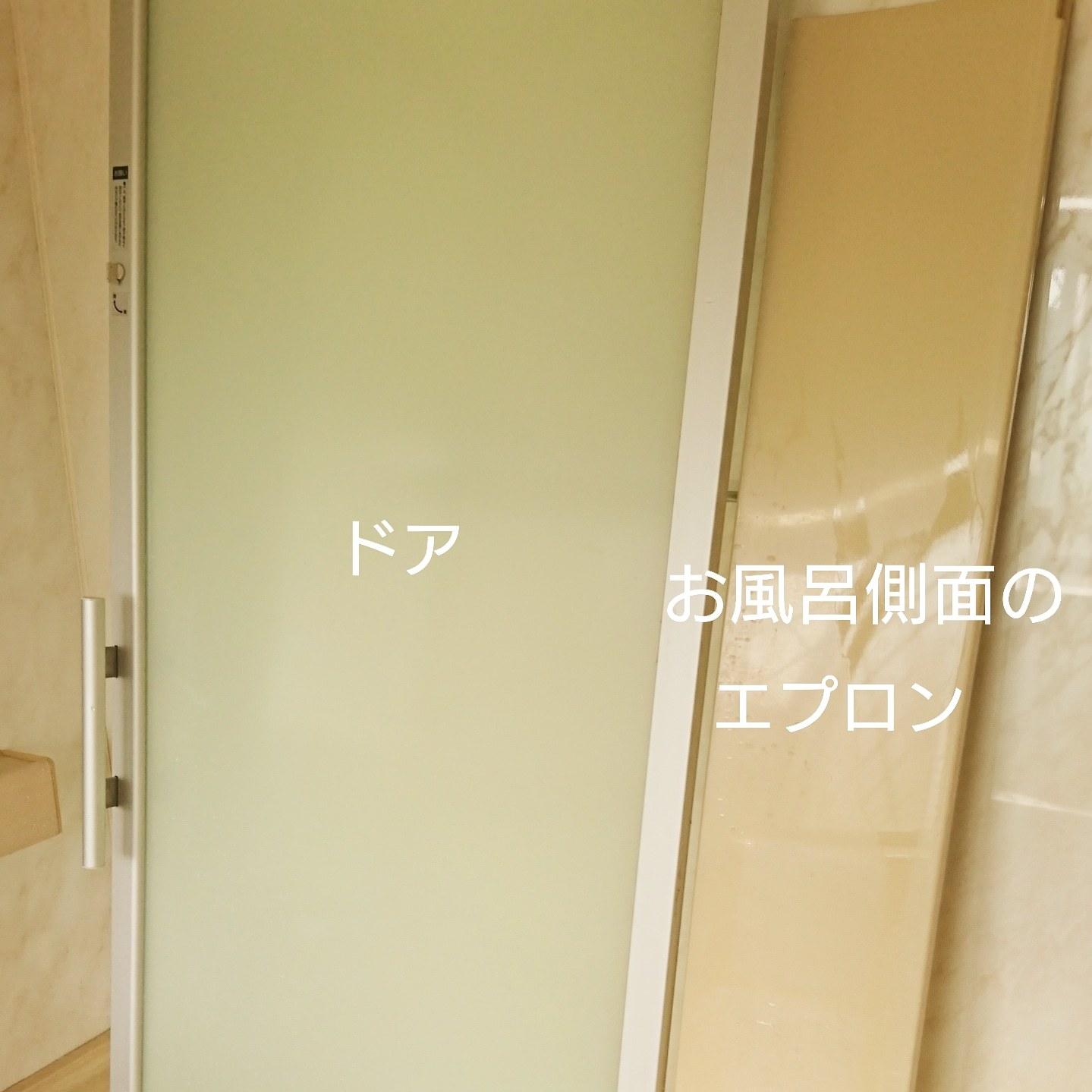 ++お風呂掃除*++_e0354456_08253818.jpg