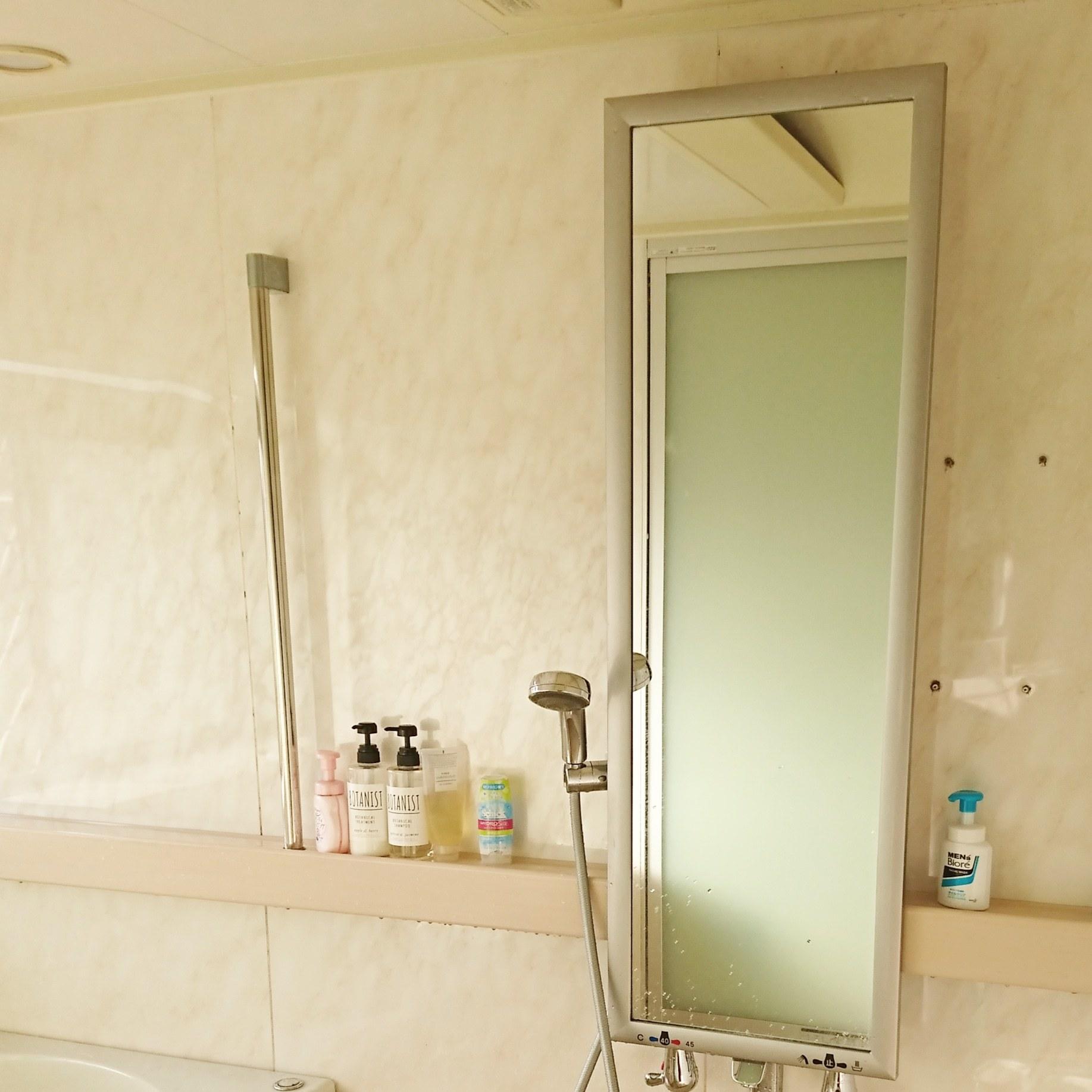 ++お風呂掃除*++_e0354456_08255631.jpg