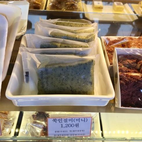 ひとりソウル旅 16 美味しいな~冷たいカボチャのシッケ♪_f0054260_21073503.jpg