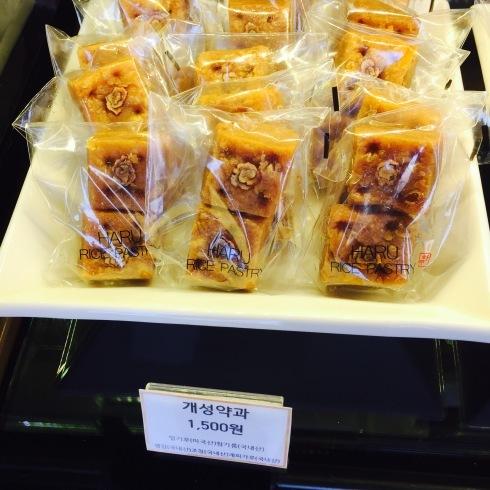 ひとりソウル旅 16 美味しいな~冷たいカボチャのシッケ♪_f0054260_21105493.jpg