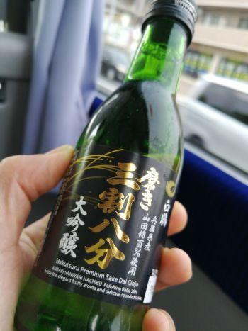 大阪へ_a0007462_10203152.jpg