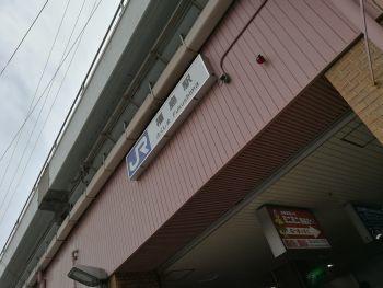 大阪へ_a0007462_10213643.jpg