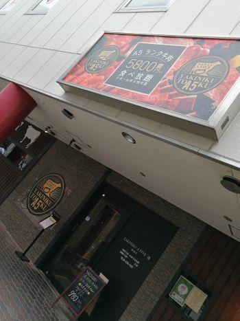 大阪へ_a0007462_10233292.jpg
