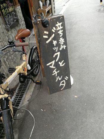 大阪へ_a0007462_10315515.jpg