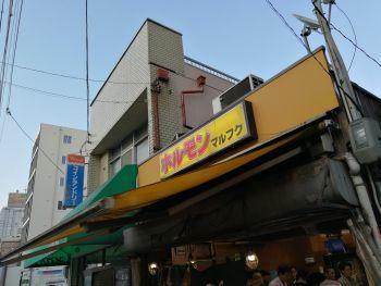 大阪へ_a0007462_10395733.jpg