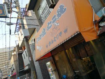 大阪へ_a0007462_10425765.jpg