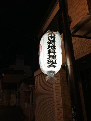 大阪へ_a0007462_10471885.jpg