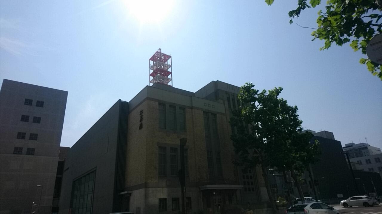 札幌歴史的建造物_b0106766_09020299.jpg