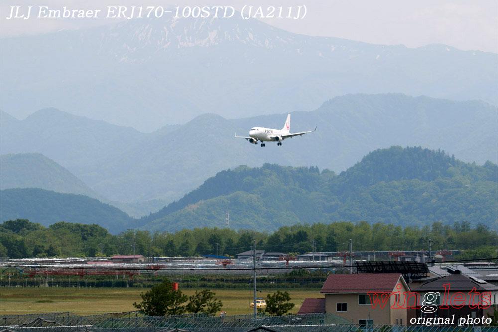 '19年 山形空港レポート ・・・ JLJ/JA211J_f0352866_19522041.jpg