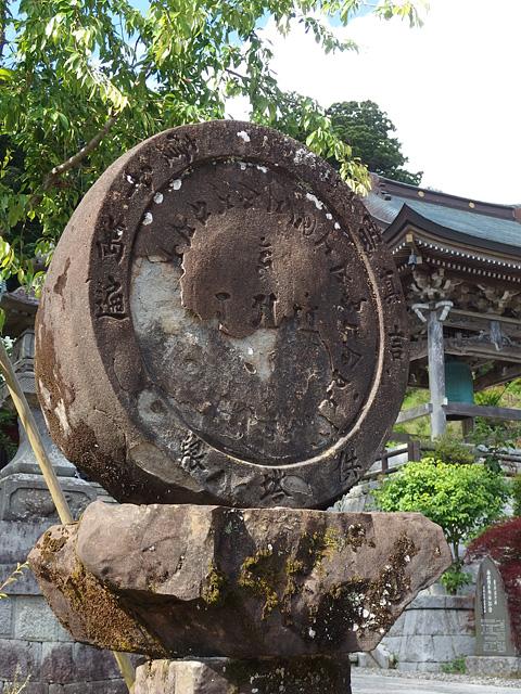 ハスラーで清澄寺。きゃらぶきのために(^^; (6/13)_b0006870_18592527.jpg