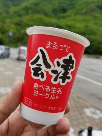会津ツー3_d0387174_14223433.jpg