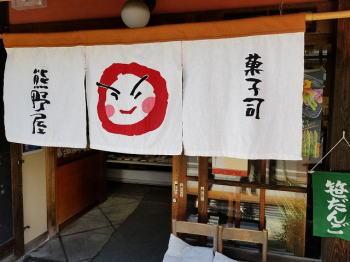会津ツー3_d0387174_1422659.jpg