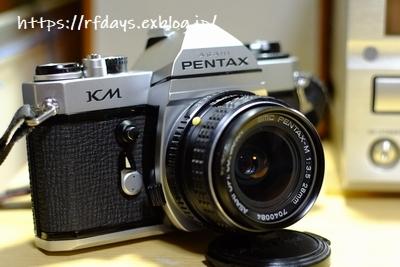 SMC PENTAX-M 28mm F3.5  レンズテスト_f0139991_22254064.jpg