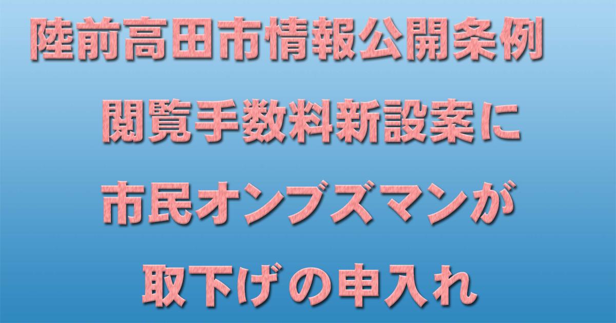 d0011701_18262298.jpg