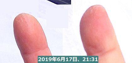 d0051601_06032344.jpg