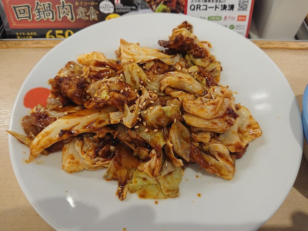 6/21  回鍋肉定食温玉付ライス大盛無料¥650 @松屋_b0042308_18380421.jpg