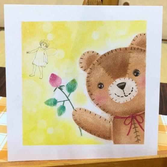 可愛いクマのぬいぐるみを描いてもらいました_d0377316_16512689.jpeg