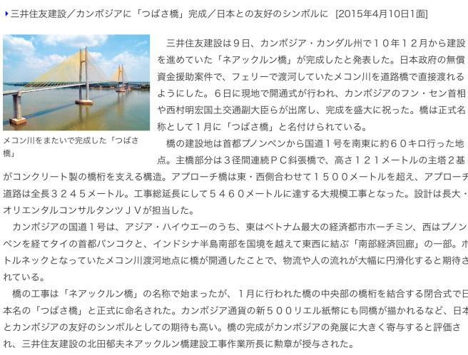 おまけ メコン川の風景_f0064017_12284711.jpg