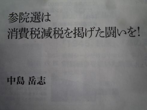 c0189218_07550840.jpg