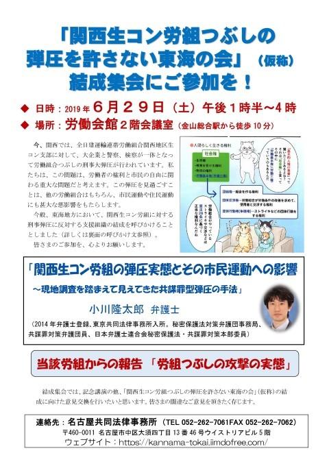 c0241022_01121879.jpg