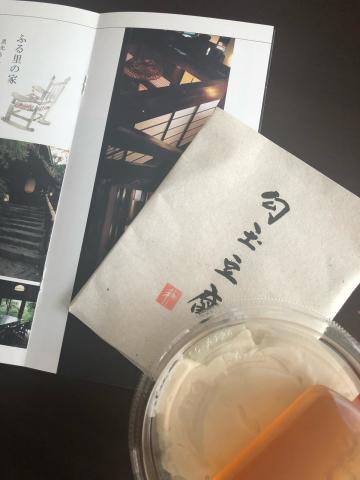 カシュナッツ豆腐_f0344931_12240369.jpg