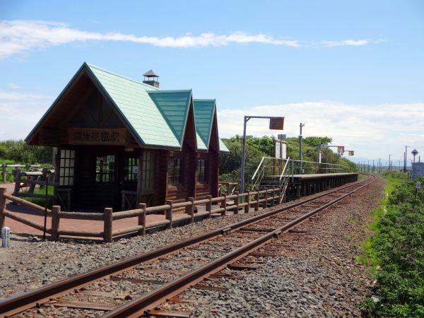 結婚30周年の旅 北海道へ ~オホーツク海沿いの鉄道へ~_d0145934_19115975.jpg
