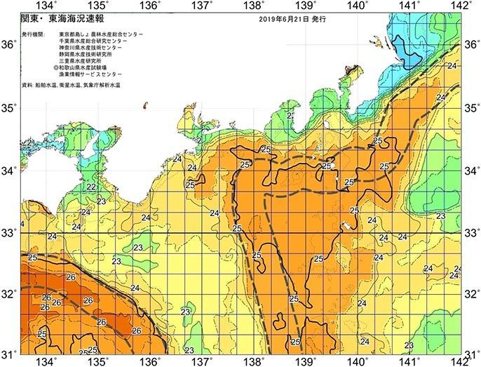 浜名湖前に反転流_f0009039_16555691.jpg