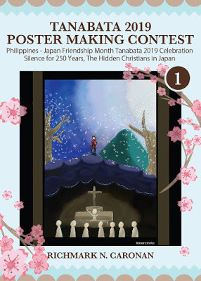 RESULTS OF VOTING  : POSTER MAKING CONTEST for Philippines-Japan Friendship month 2019 ポスター・コンテスト _a0109542_09050425.jpg
