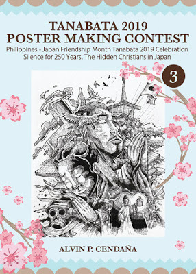 RESULTS OF VOTING  : POSTER MAKING CONTEST for Philippines-Japan Friendship month 2019 ポスター・コンテスト _a0109542_09062592.jpg