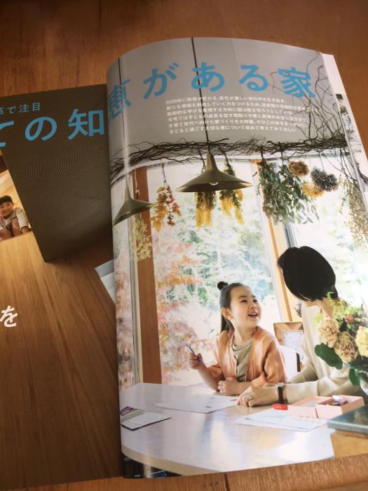 上川原の家_d0106648_16371857.jpg