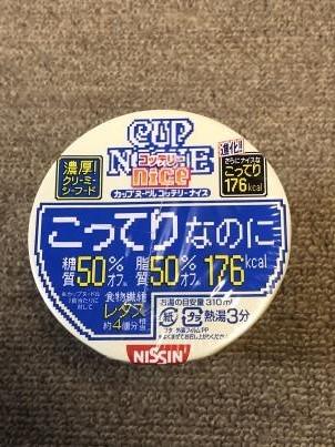北軽井沢にいる限り大丈夫だね たぶん_c0341450_21014504.jpg