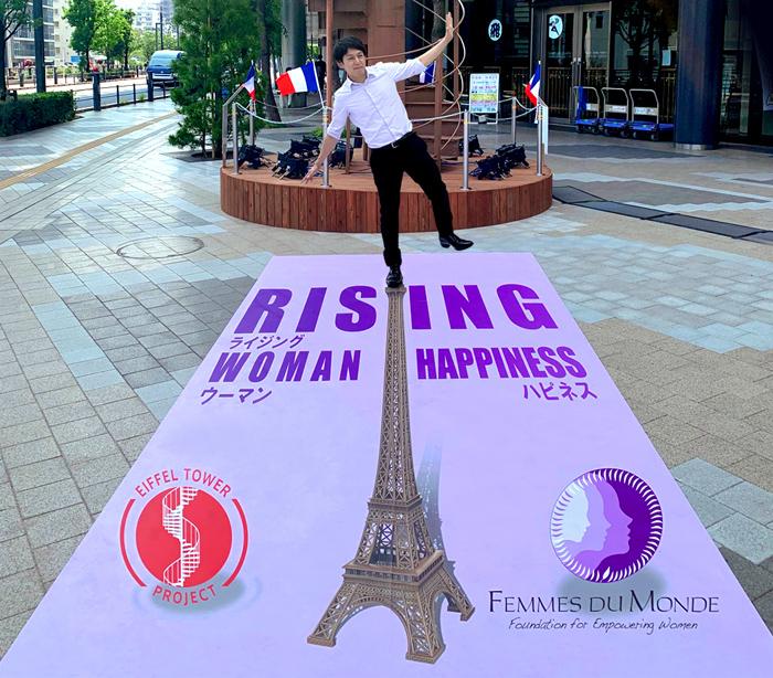 Femmes du Monde様/JANAT Paris様「エッフェル塔竣工130周年記念イベント」制作事例_d0391754_2382784.jpg