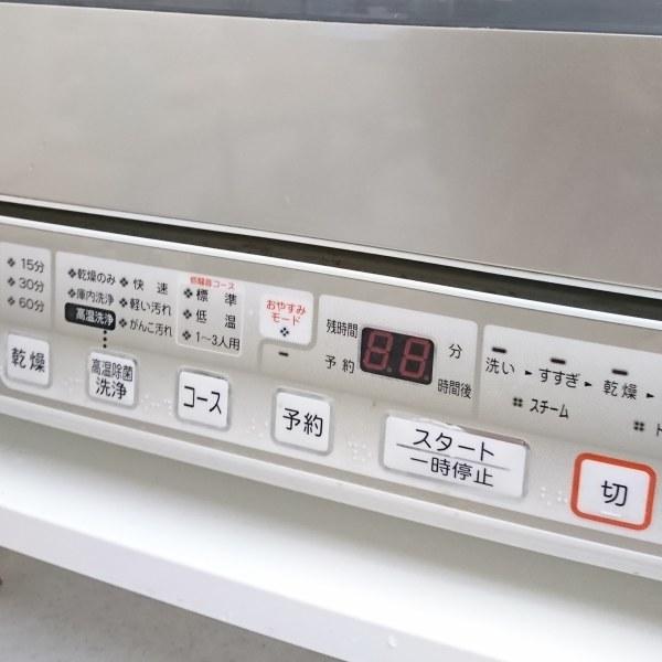 ++気になっていた食洗機の掃除*++_e0354456_08345040.jpg
