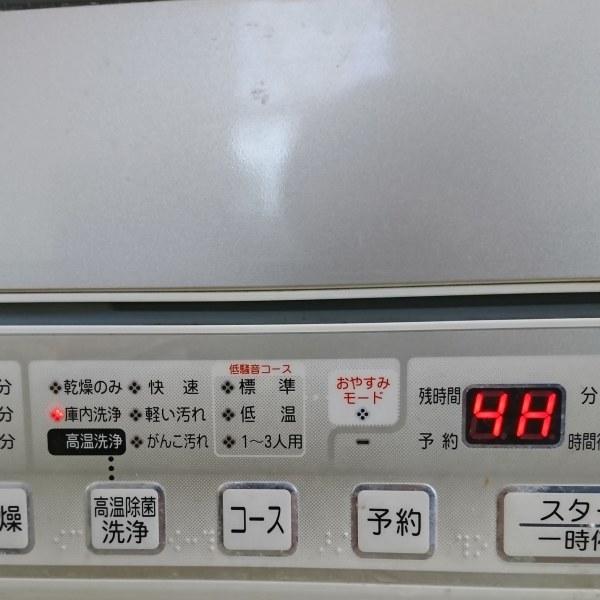 ++気になっていた食洗機の掃除*++_e0354456_08351979.jpg