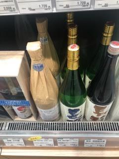 松坂屋名古屋店の試飲販売 3日目_d0007957_23312501.jpg