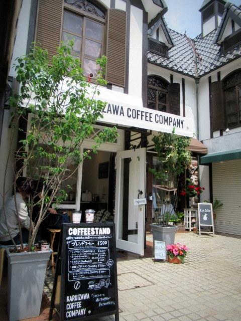 KARUIZAWA COFFEE COMPANY STAND * 白いコーヒーソフトクリーム♪_f0236260_21535585.jpg