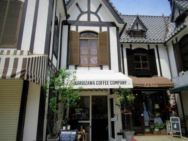KARUIZAWA COFFEE COMPANY STAND * 白いコーヒーソフトクリーム♪_f0236260_22050685.jpg