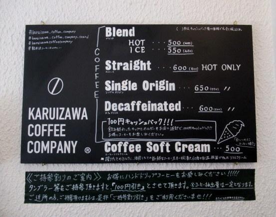 KARUIZAWA COFFEE COMPANY STAND * 白いコーヒーソフトクリーム♪_f0236260_22115231.jpg