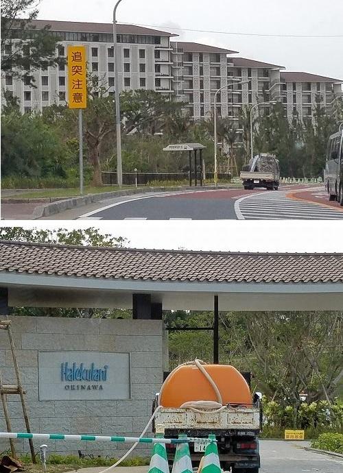 沖縄の窯元へ、ハレクラニへ、ラーメンも。_c0184265_16051999.jpg
