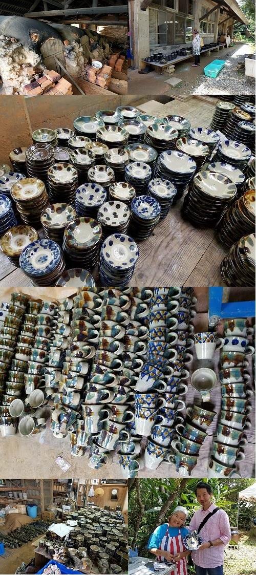 沖縄の窯元へ、ハレクラニへ、ラーメンも。_c0184265_16164824.jpg