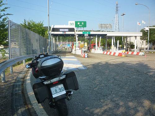 駅「ステーションラリー」レポート/東北紀行 _e0254365_17380272.jpg