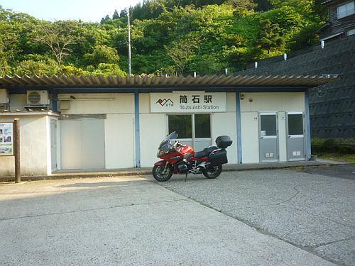 駅「ステーションラリー」レポート/東北紀行 _e0254365_17385115.jpg