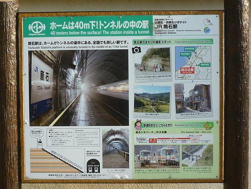 駅「ステーションラリー」レポート/東北紀行 _e0254365_17394208.jpg