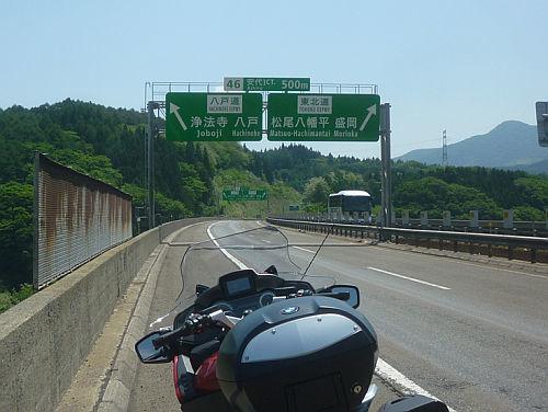 駅「ステーションラリー」レポート/東北紀行 _e0254365_17505752.jpg