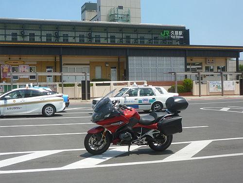 駅「ステーションラリー」レポート/東北紀行 _e0254365_17512555.jpg